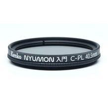 Kenko Nyumon Wide Angle Slim Ring 40.5mm Circular Polarizer Filter