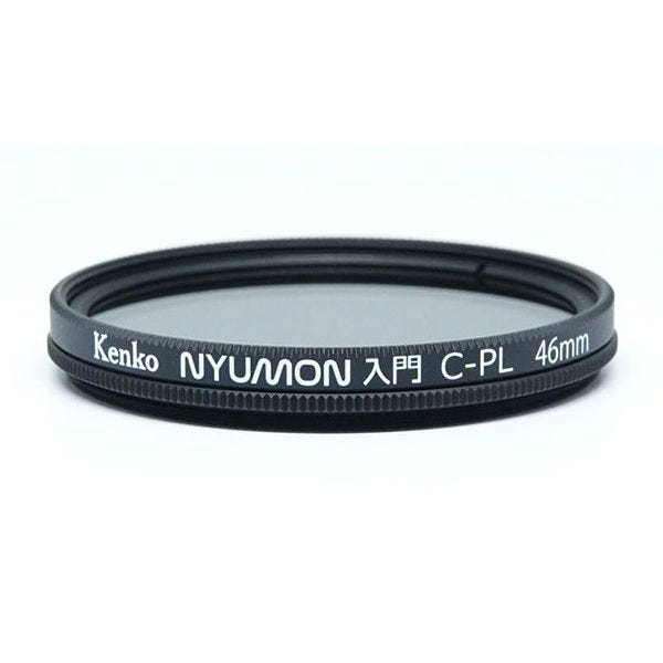 Kenko Nyumon Wide Angle Slim Ring 46mm Circular Polarizer Filter