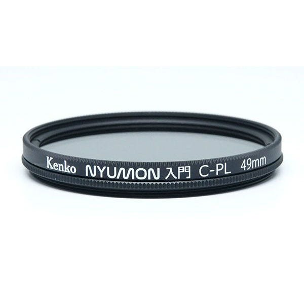 Kenko Nyumon Wide Angle Slim Ring Circular Polarizer Filter (Various)