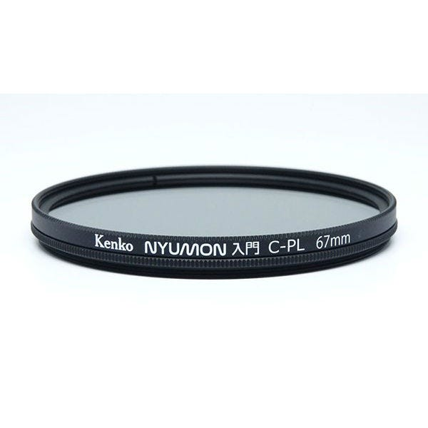 Kenko Nyumon Wide Angle Slim Ring 67mm Circular Polarizer Filter