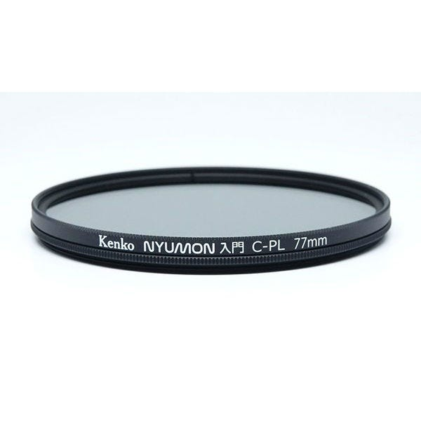 Kenko Nyumon Wide Angle Slim Ring 77mm Circular Polarizer Filter