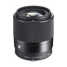 Sigma 30mm f/1.4 DC DN Contemporary Lens (E Mount)