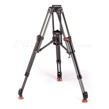 Sachtler Speed Lock CF HD Tripod Legs 5590
