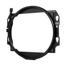 Bright Tangerine Frame Safe Clamp Adapter for Misfit Kick Matte Box (143mm)