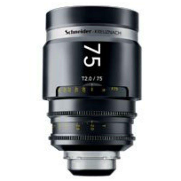 Schneider Optics Kreuznach Cine-Xenar III T2.0 for Canon EF (Various Fixed Focal Lengths)