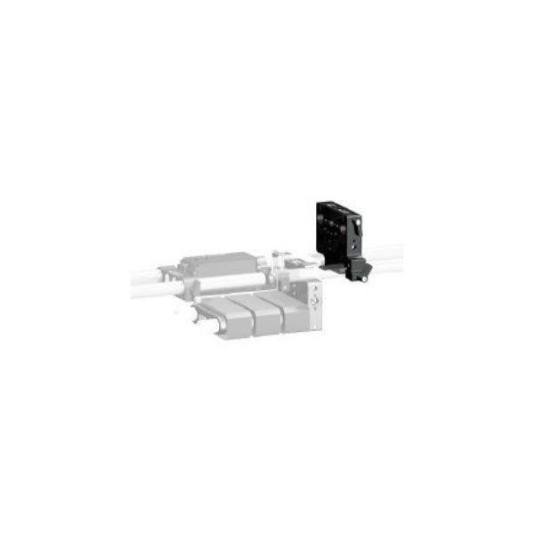 Arri UMB-1 Universal Mounting Bracket No. 337352