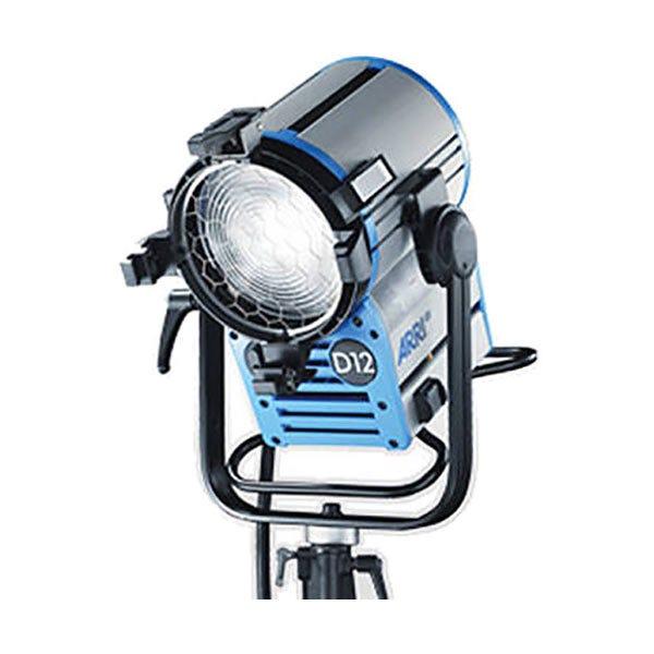 ARRI 1200W HMI Fresnel Light Kit 512205K
