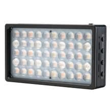 Nanlite LitoLite 5C RGBWW Mini LED Light Panel